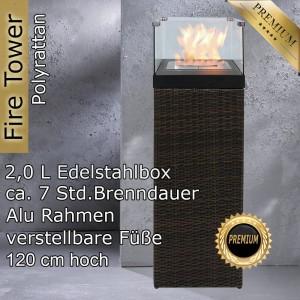 Ethanol-Kamin Rattan